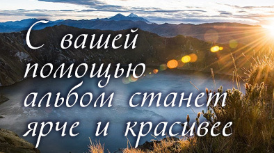 1368467239_002_slideshow
