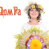 DomRa-ethno-fusion-group