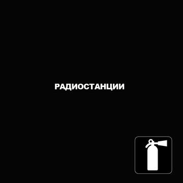 Руслан И Друг Мой Грузовик...