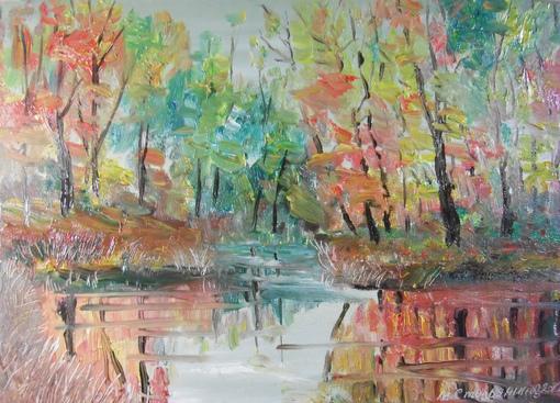 Осень.Мечта рыболова.