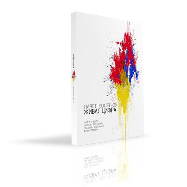 book-medium...