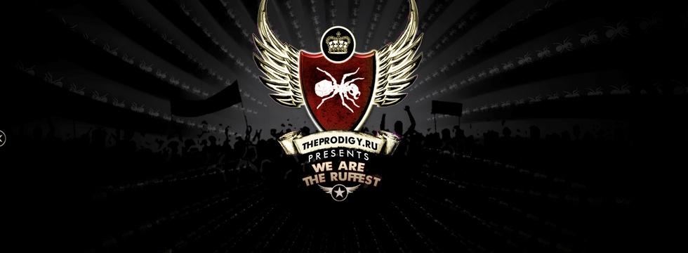 1374557542_werdaruffest_oblozhka_demo_banner
