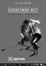 DZIERZYNSKI_BITZ-web.jpg