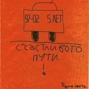 1373490114_s_dne_m_rozhdeniya_new_weekly_top