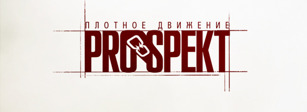 1374517004_proba_ava_banner