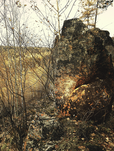 Обломок скалы.png