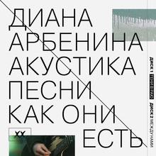 disk-cover_jpg.jpg