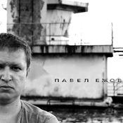 PavelEzhow