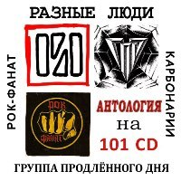 1379318152_chernetskiy_preview