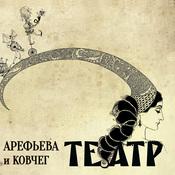 1379523200_olgaarefieva-teatr_new_weekly_top