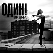1379600282_odin-brena-oblozhka_new_weekly_top