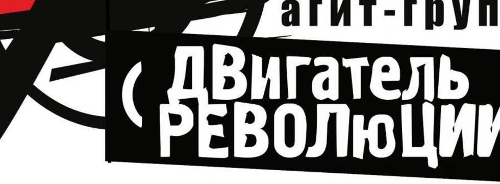 1379940474_logo_dr1_banner
