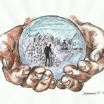 Рассказы Алексей Скребнёв