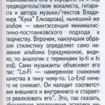 Пресса Контора Кука