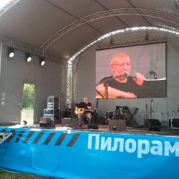 Выступление на «Пилорама 2012» Юрий Хейфец (Борис Берг)