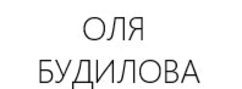 1384986855_wpvl9v2zaek_banner