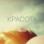 1385108916_krasota_web_new_weekly_top