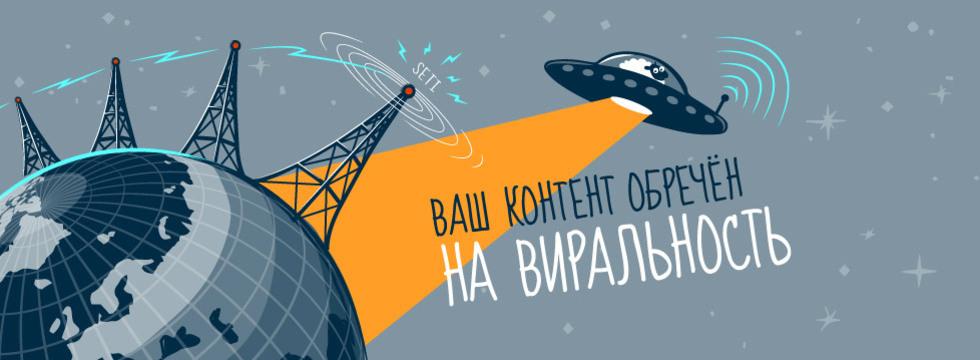 1385541778_banner2_ru_banner