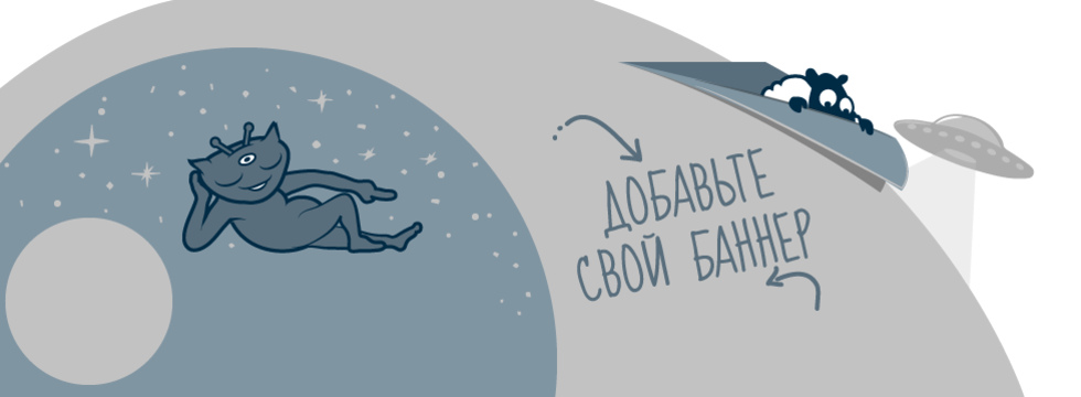 1386014002_banner_host_ru_banner