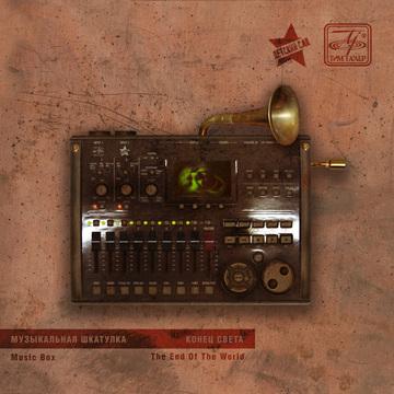 Марина (Перезимник Mix) Тим Талер
