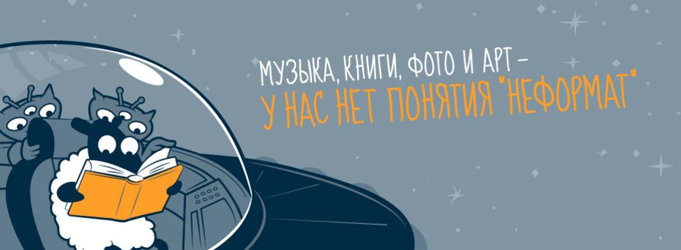 1386590993_banner3_ru_banner