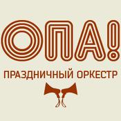 o-n-g