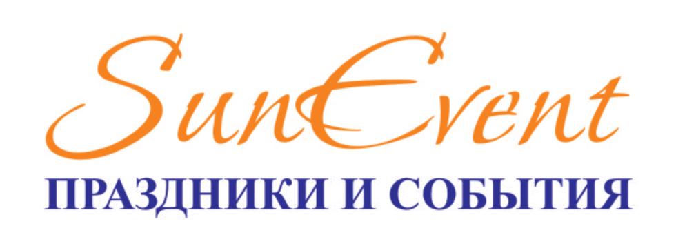1389362657_suevent_banner