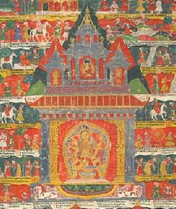 aryavasudhara.jpg