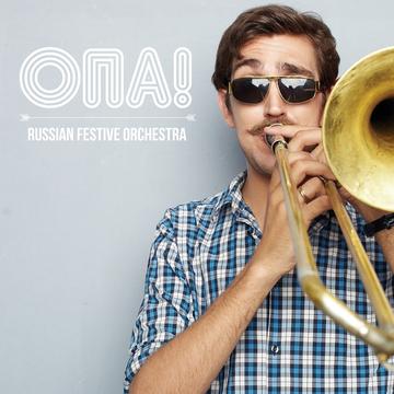 Russian Festive Opa!