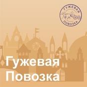 tarnovskiy