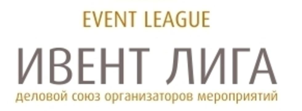 1395736819_logo_eventliga_banner