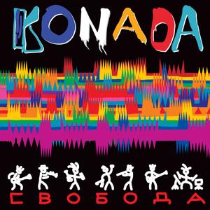 KONADA_Svoboda_Cover_big.jpg