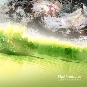 Galactic Center Rigel Centaurus