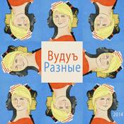 1399390648_raznye_dlya_kroogi_new_weekly_top