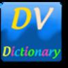 DVDictionary