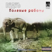 1403548414_oblozhka_pered1_new_weekly_top