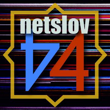 44 NetSlov