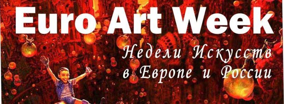 1405509377_logo-artweek
