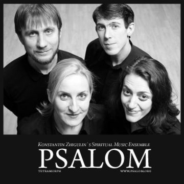 Tetramorph Psalom