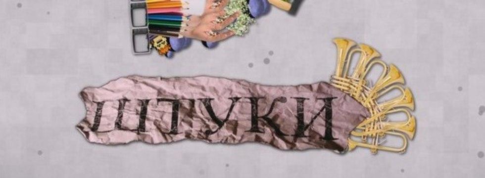 1410783396_5fcp_xim9bo_banner