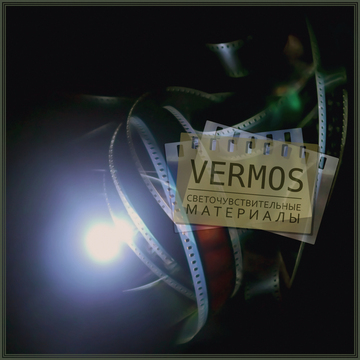 Светочувствительные материалы Vermos