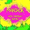 m-maxuk