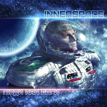 Humans as Gods Innerspace