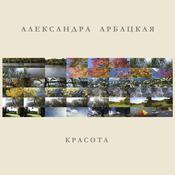 1414773529_krasota_arbatskaya_new_weekly_top