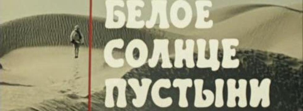 1374517248_pdvd_000_banner