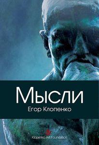 325_cover_art_3109841_cover.jpg