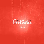 1416853860_gitarin978456_new_weekly_top