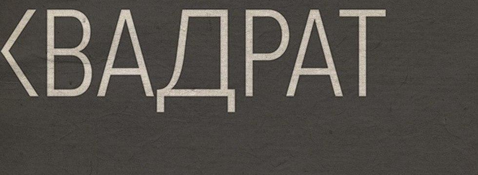 1417352175_vhze7ezwvtu_1__banner
