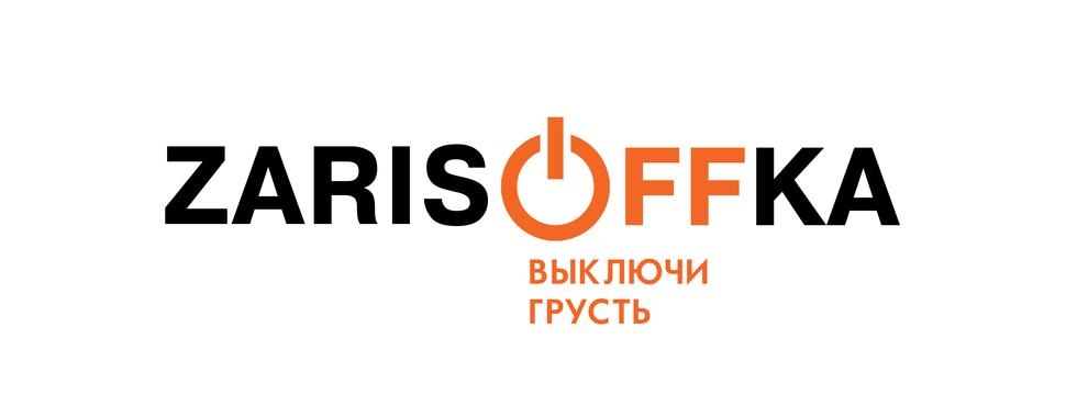 1420498187_zarosovka_logo_banner