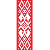 Белорусские транслиты для Windows